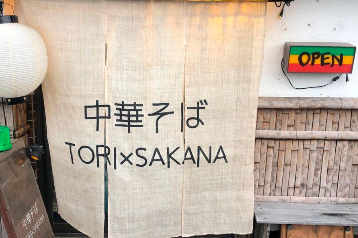 中華そば TORI×SAKANA